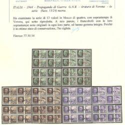 ITALIA – 1944 –  Propaganda di Guerra G.N.R. – tiratura di Verona – la serie – (Sass. 13/24) nuova.