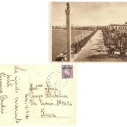 Tripoli – Lungomare Conte Volpi