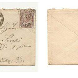 Busta con francobollo 1874 Vittorio Emanuele II 30c.bruno