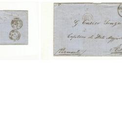 Busta con francobollo Giarrettiera 6p. violetto