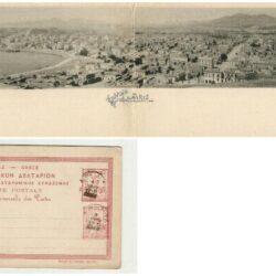 Cartolina intero postale – Grecia – Panorama di Pireè