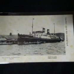 Cartolina Kajo de Nagasaki