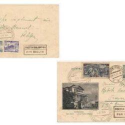 Cartolina Intero postale Polonia – Volo Pallone Aerostatico-15/9/ 1935