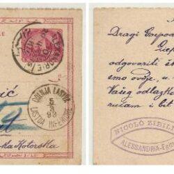 Intero postale Egitto