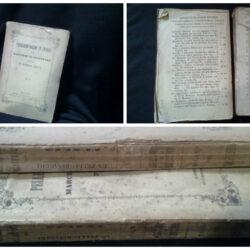 Pellegrinaggio in Italia del marchese di Beauffort – versione d' Igniazio Cantù – Vol 1-2 Milano 1857