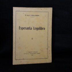 Esperanta Legolibrito – B.kaj E.Migliorini – A.Paolet S.Vito al Tagliamento 1925