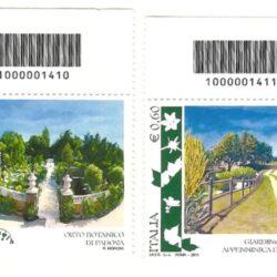 Italia Repubblica 2011 Parchi giardini ed orti botanici d'Italia 1° emissione 2 valori  Codice a barre