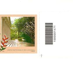 Italia Repubblica 2012 Parchi, giardini e orti botanici d'Italia 2° emissione Orto Botanico di Catania