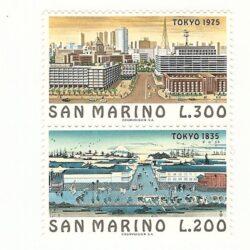San marino 1975 Tokio 2 valori – MNH