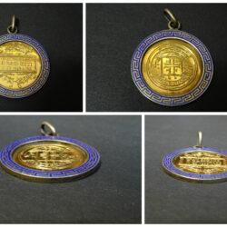 Medaglia Gran Premio Brunetti – Bologna 1929