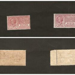 Regno d'Italia Posta Pneumatica 1927-28 Tipo del 1913-23