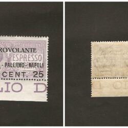 Regno d'Italia Posta Aerea 1917 (27 giugno) Espresso urgente non emesso soprastampato