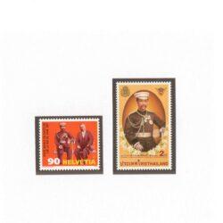 Francobolli Svizzera 1997 – Centenario della visita del Re del Siam – Nuovo