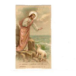 Santino Il figlio dell'Uomo venne a cercare e salvare… – Gesù pastore eterno