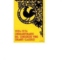 CARTOLINA PUBBLICITARIA CINQUANTENARIO CHIANTI CLASSICO