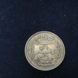 50 centesimi 1917 Tunisia BB+