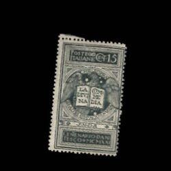 Italia Regno 1921 6° centenario morte di Dante