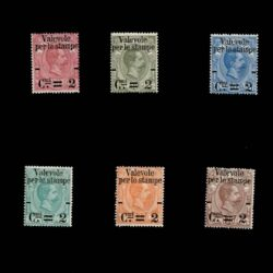 Regno d'Italia 1890 Pacchi Postali del 1884 sovrastampati