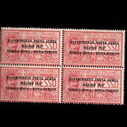 Italia Posta aerea 1917 Quartina