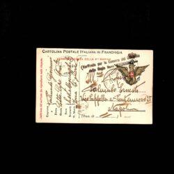 Cartolina Posta Militare con timbro Nave Regia Marina