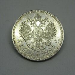 Russia 1 rublo 1891 – Imperatore Alessandro III – XF40-VF35 / BB