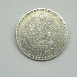 Russia 1 rublo 1887 – Imperatore Alessandro III – VF20-F15 / MB